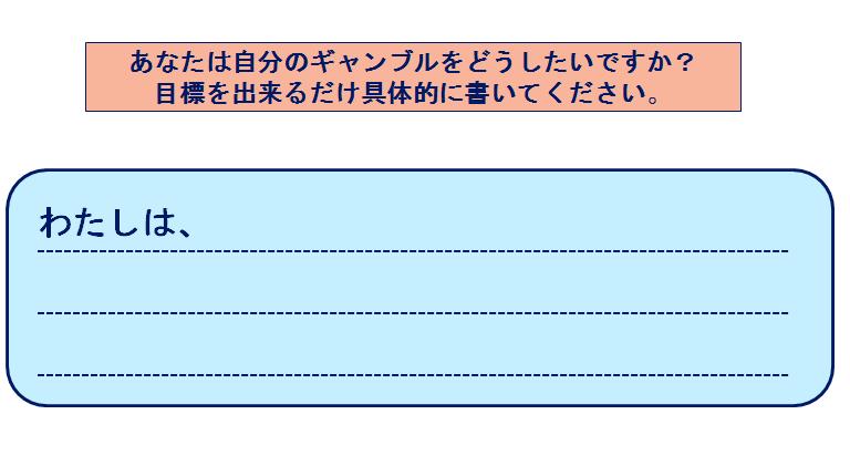 f:id:NICK8000:20180628153032p:plain