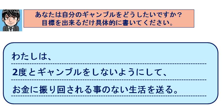 f:id:NICK8000:20180628154411p:plain