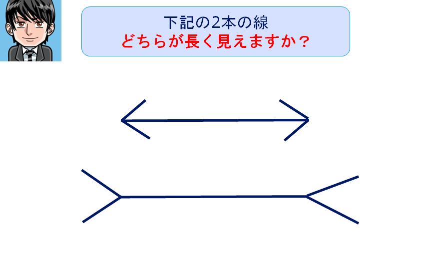 f:id:NICK8000:20180703164334p:plain