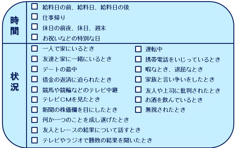 f:id:NICK8000:20180710223056p:plain