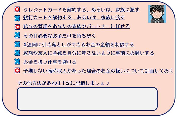 f:id:NICK8000:20180711134907p:plain