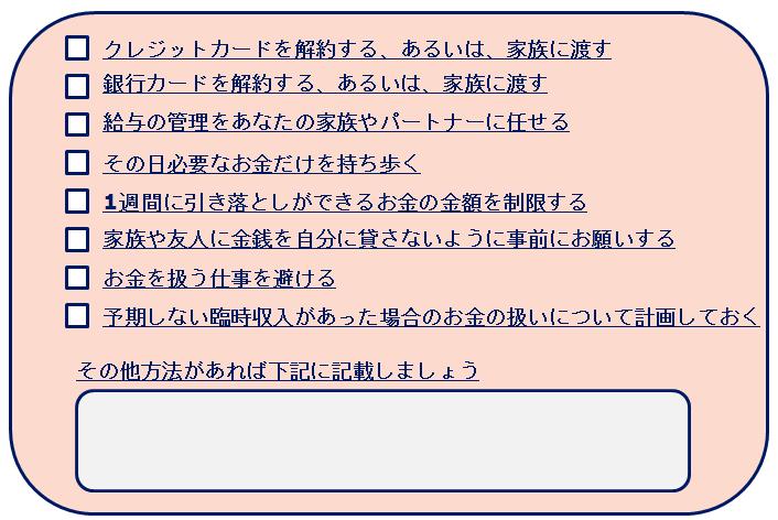 f:id:NICK8000:20180711225610p:plain