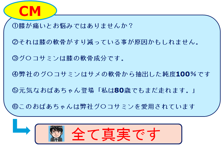 f:id:NICK8000:20180919114949p:plain