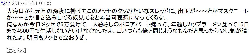 f:id:NICK8000:20181117211652p:plain
