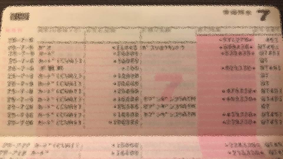 f:id:NICK8000:20190113000800j:plain