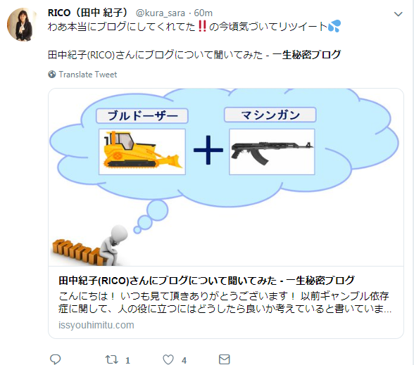 f:id:NICK8000:20190129003342p:plain