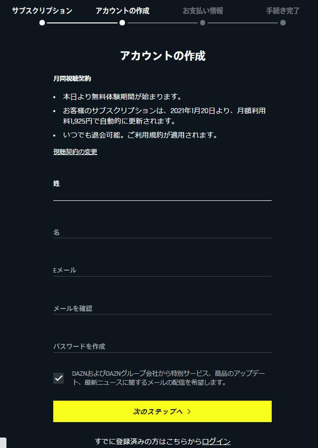 f:id:NIN-NIKU:20201220211728p:plain