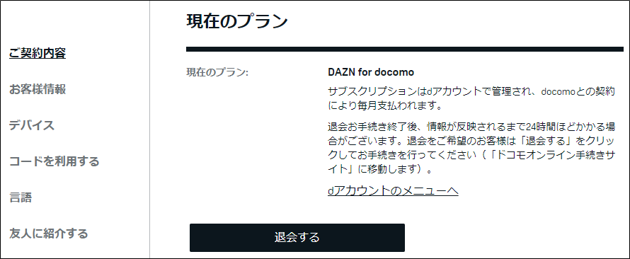 f:id:NIN-NIKU:20210201181416p:plain