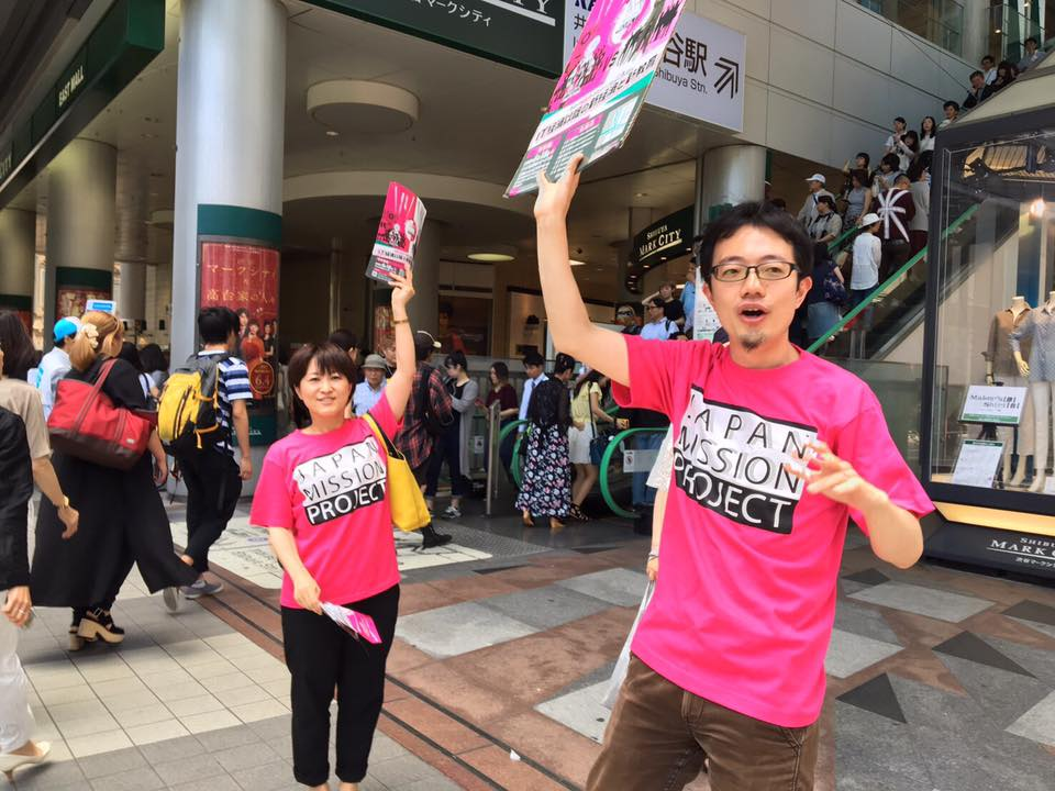 f:id:NINSHIKI-CHANGE-WORLD:20161201202642j:plain