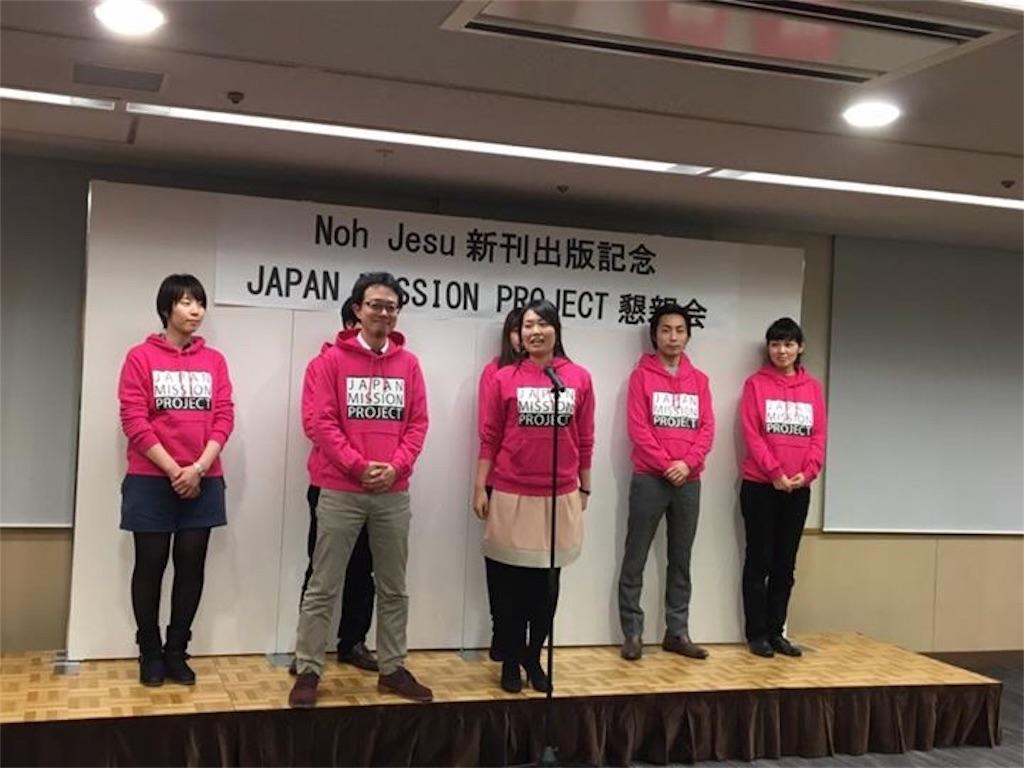 f:id:NINSHIKI-CHANGE-WORLD:20170304092453j:plain