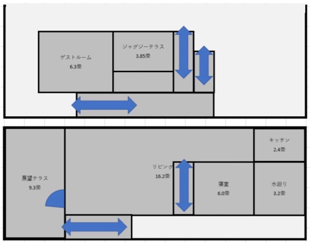 f:id:NISSHI_A311:20170911170501j:image