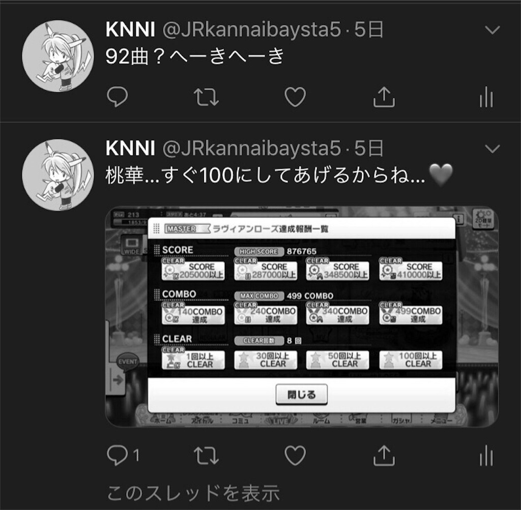 f:id:NKTN19:20181101205344j:image