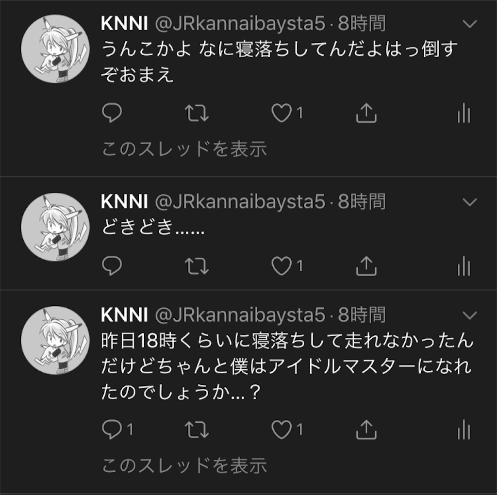 f:id:NKTN19:20181101205447p:image