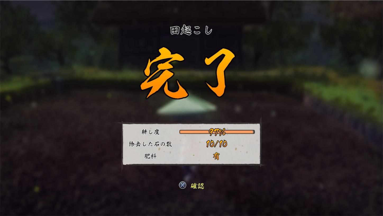 f:id:NK_memory:20201201112623j:image