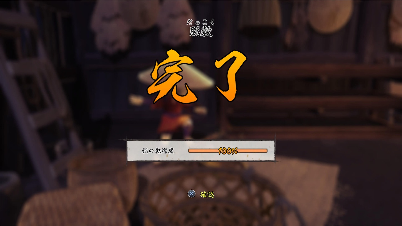 f:id:NK_memory:20201201112634j:image
