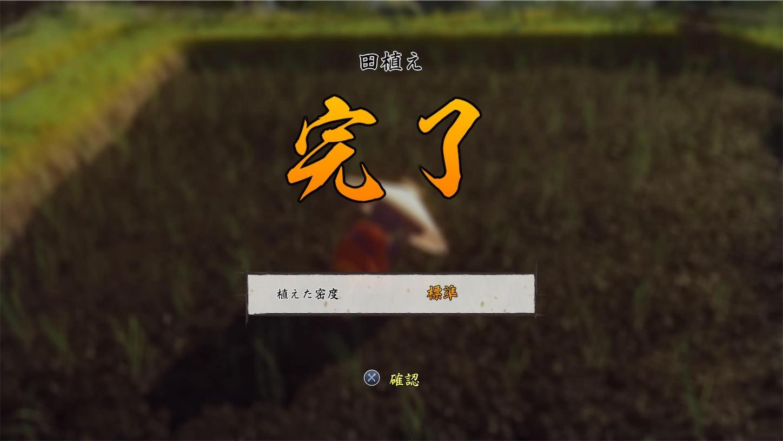 f:id:NK_memory:20201201112646j:image