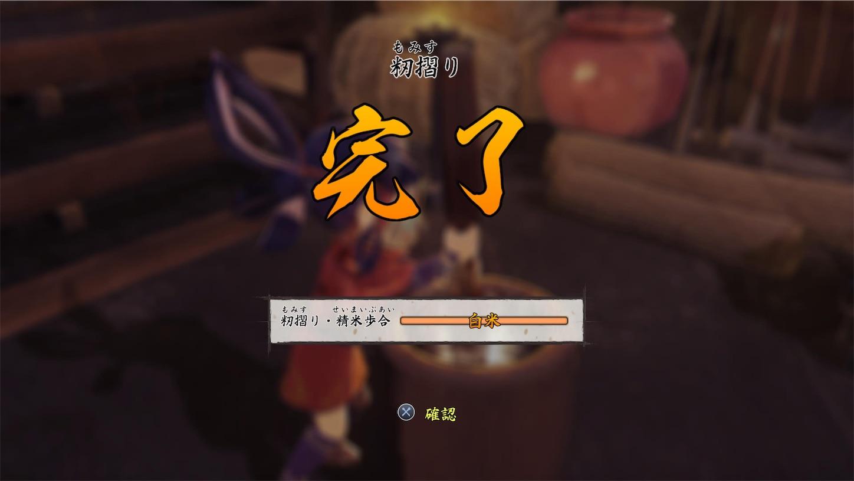 f:id:NK_memory:20201201112649j:image