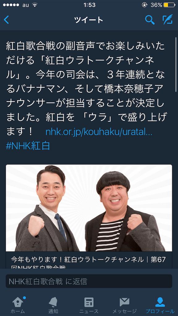 f:id:NOGIZAKAOSHI46:20161126015856p:image