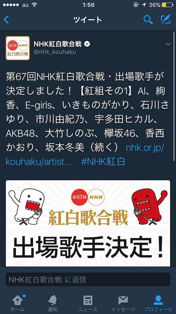 f:id:NOGIZAKAOSHI46:20161126020153p:image