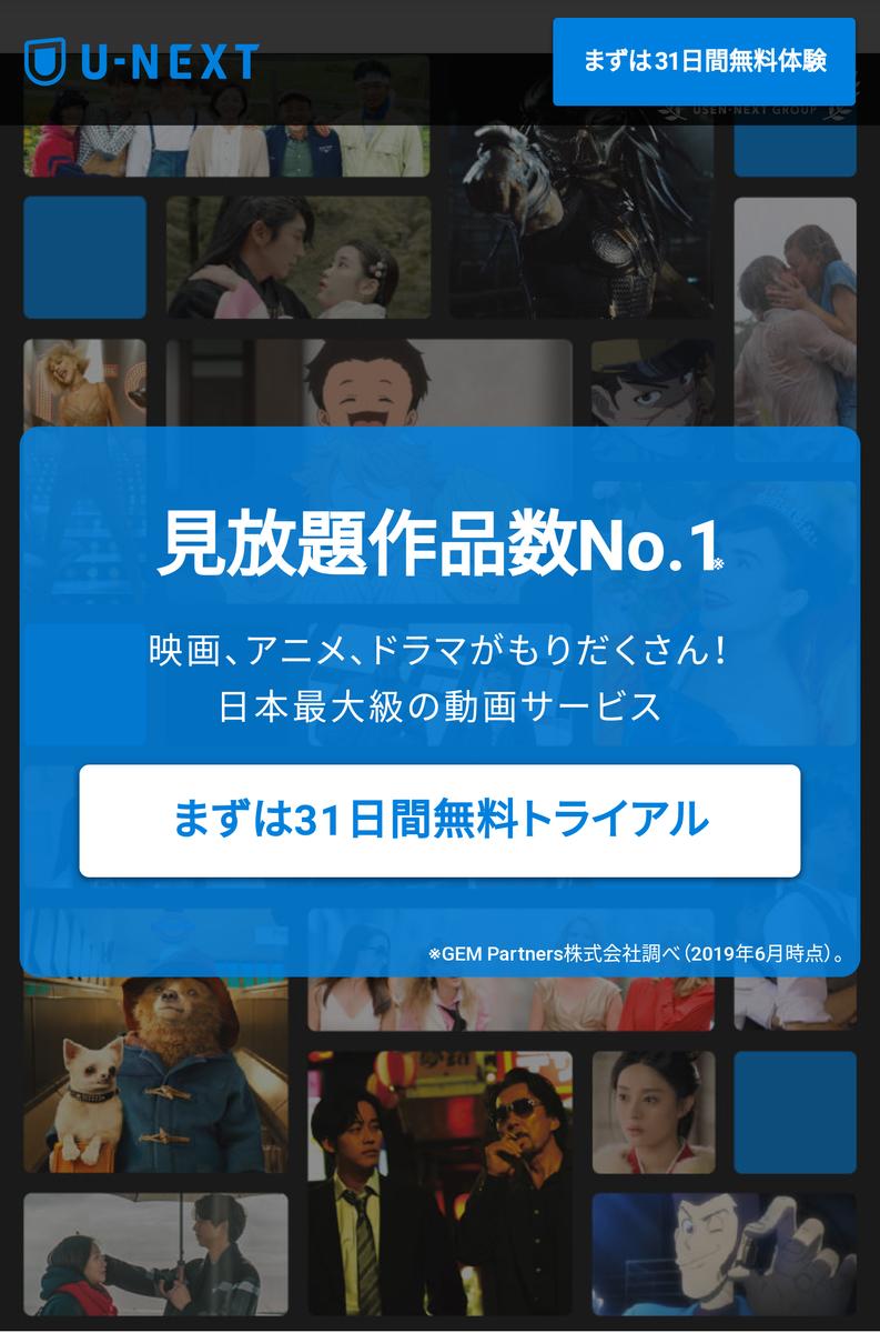 f:id:NORIKURA-T:20190918143348p:plain
