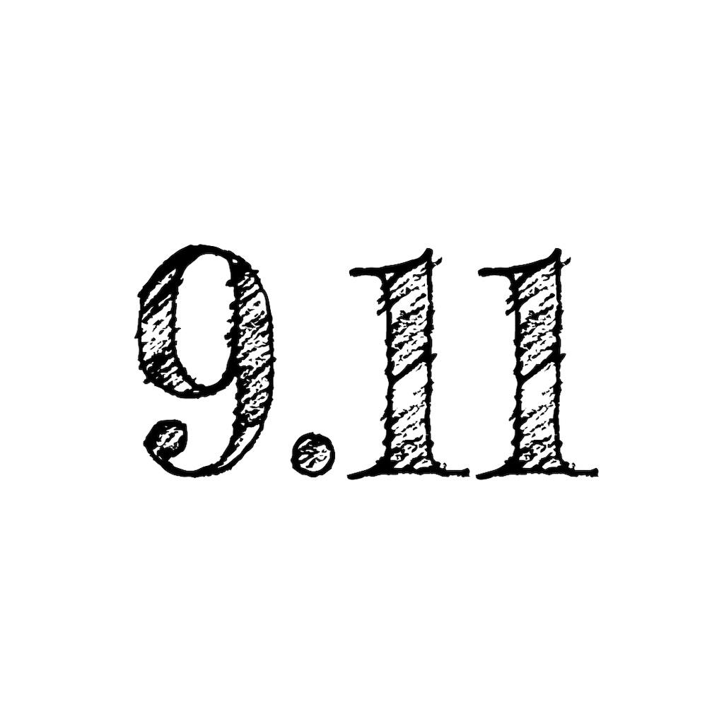f:id:NORIMONOTENGOK:20200911211441j:image