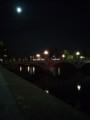 浅野川大橋と中秋の名月
