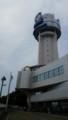 明石市天文科学館