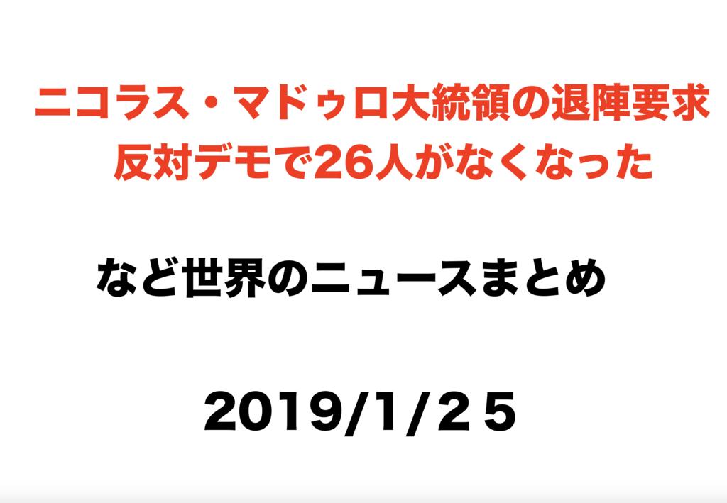 f:id:NQC49636:20190125224455p:plain