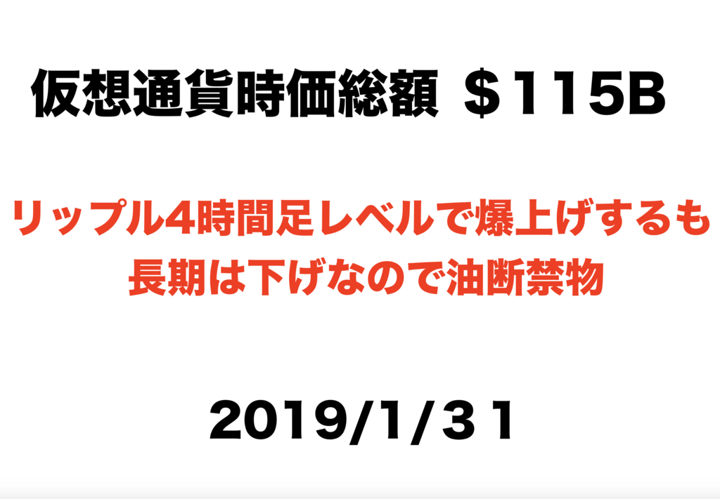 f:id:NQC49636:20190131220300p:plain