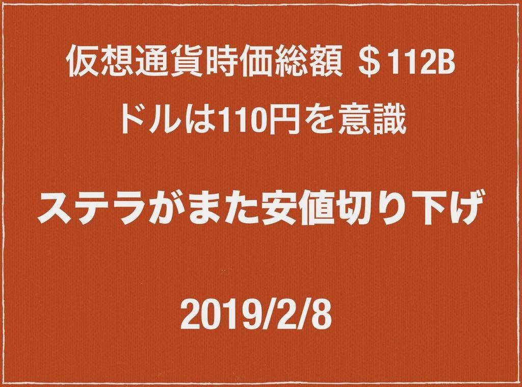 f:id:NQC49636:20190208215420j:plain