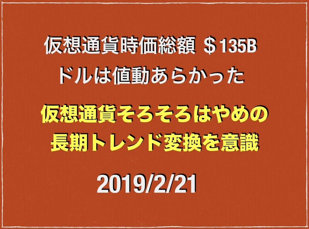 f:id:NQC49636:20190221221949j:plain
