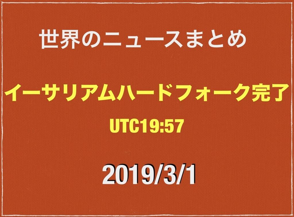 f:id:NQC49636:20190301234529j:plain