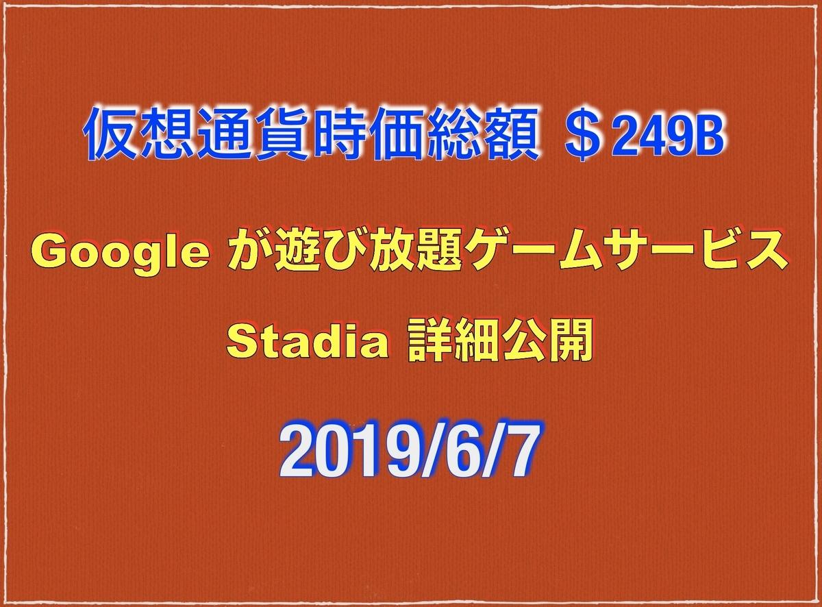 f:id:NQC49636:20190607151722j:plain