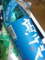 高千代酒造 純米生原酒 要冷蔵