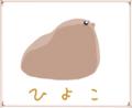 新しい日本の国旗を考えたいのですが
