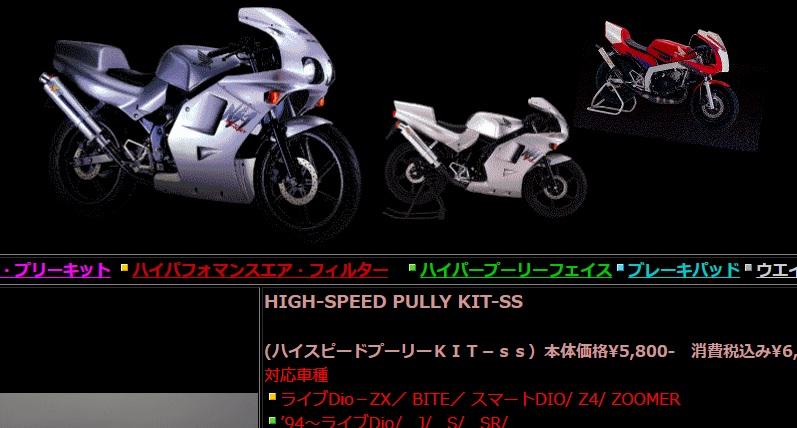 レーシングサービス・ゼロ(HP)