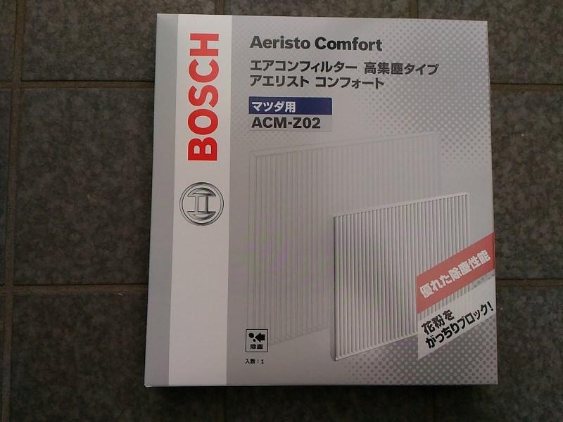 ボッシュのエアコンフィルターACM-Z02