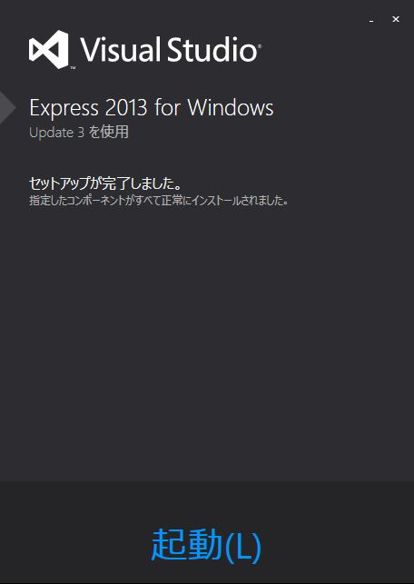 Visual Studio   Express for Desktopのインストー …