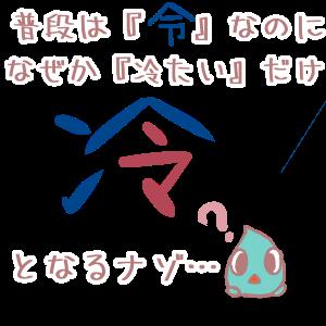 f:id:NTYG009:20190402044657p:plain