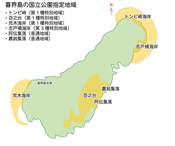 喜界島の国立公園指定地域の地図