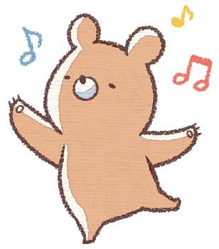 喜び踊っているクマのイラスト