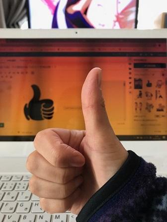 PCの前の立ち指
