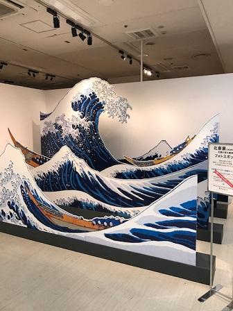 神奈川沖浪裏のフォトスポット