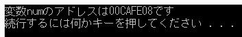 f:id:NUT_SoftwareDevelopper:20161215070717j:plain