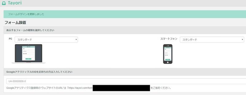 f:id:NUu:20170113192720j:plain