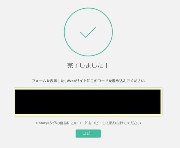 f:id:NUu:20170113192723j:plain