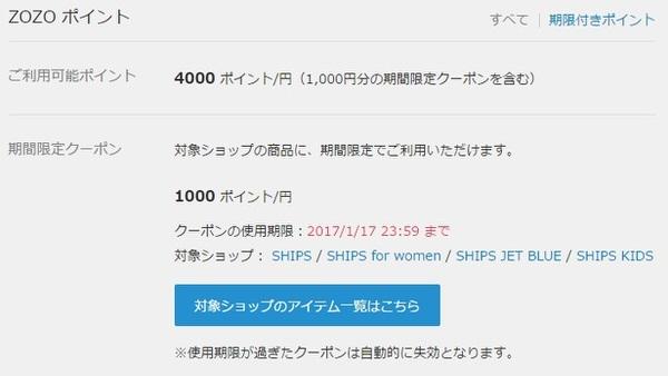 f:id:NUu:20170117205814j:plain