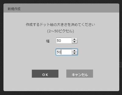f:id:NUu:20170203023743j:plain