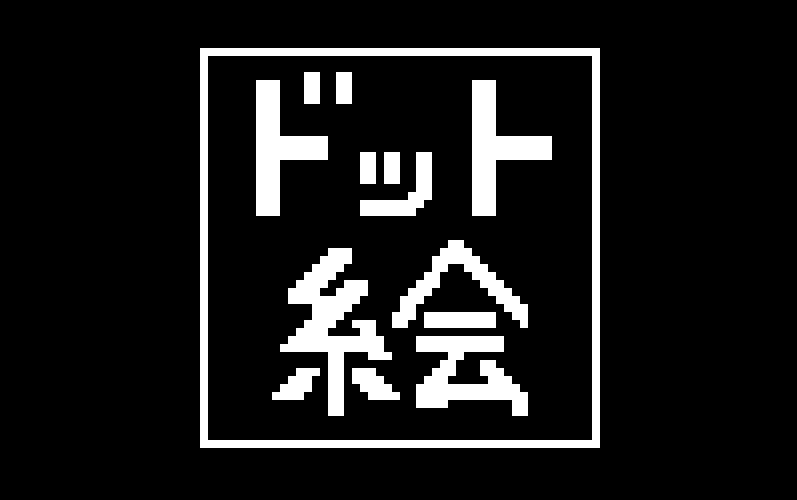 f:id:NUu:20170203155124j:plain