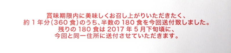f:id:NUu:20170306185526j:plain